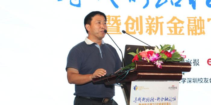 中国银行业监督管理委员会深圳监管局副局长 胡艳超(图)