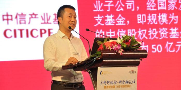 中腾信销售管理部总监助理郭庆军作优秀企业分享(图)