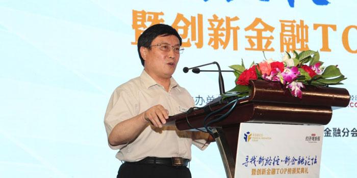 中国银行业协会专职副会长 杨再平(图)